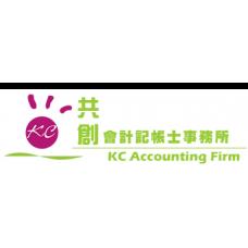 【申請公司登記3000元起~】花蓮會計事務所│竹南會計師事務所